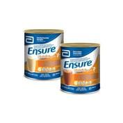 Ensure nutrivigor vainilla (lata 400 g)